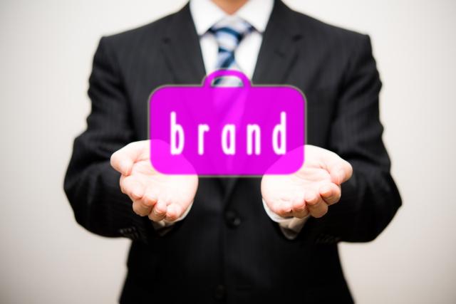 小さな通販会社がブランドを手に入れるための方法とは【手順】