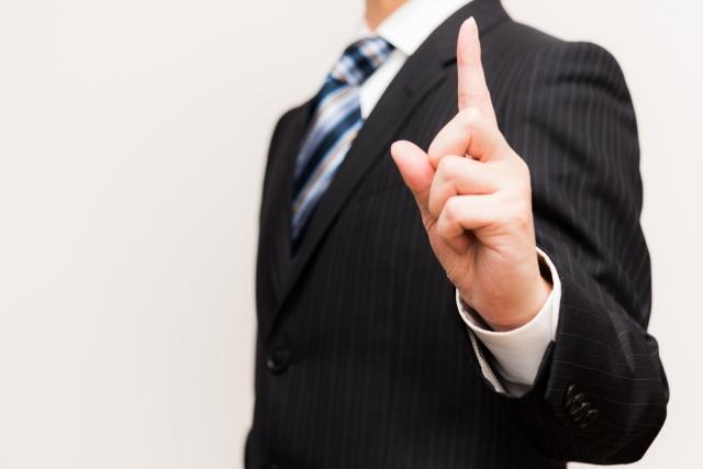 通販の成功のためのマネジメントが重要になります。