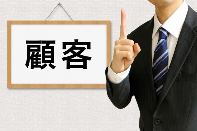 成功する通販は、お客様の声からランディングページを 作成するやり方