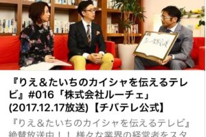 ネット通販の億超えのルール MARUZEN &ジュンク堂書店 梅田本店1位