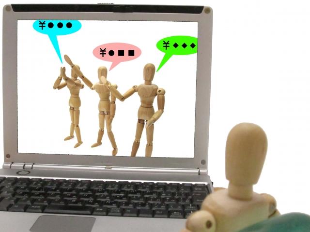 ネット通販の囲い込み戦略や顧客単価アップのキーワード とはどうか?