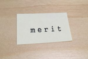 通販の成功にはメリットとベネフィットの違いを理解すること