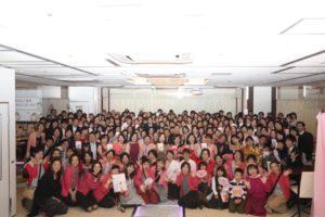 ピンクプロジェクトの出版記念イベント