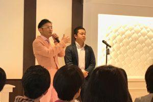 ピンクプロジェクトイベントにて 「女子は楽しいが仕事!」 私が通販部門において師事する 西村公児さん主宰ピンクプロジェクトの 出版記念パーティに参加してきました。