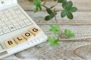 成功する通販的な視点で考えるブログとホームページの役割の違いとは?