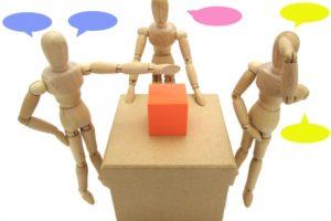 商品開発と商品企画との違いは「売り方の過程」にあり!