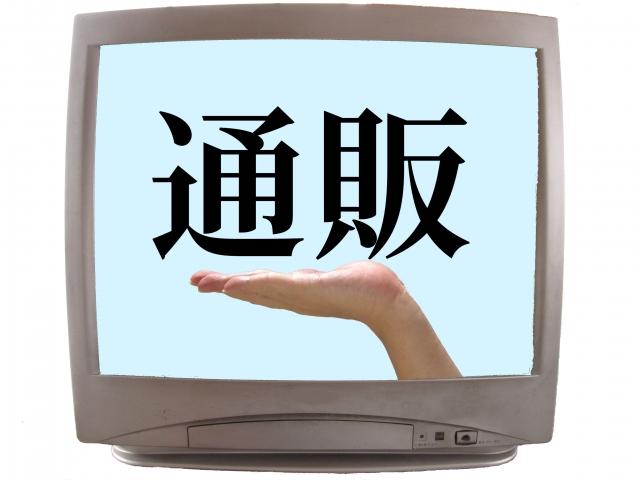 通販ビジネスのLTVを向上させるためには?