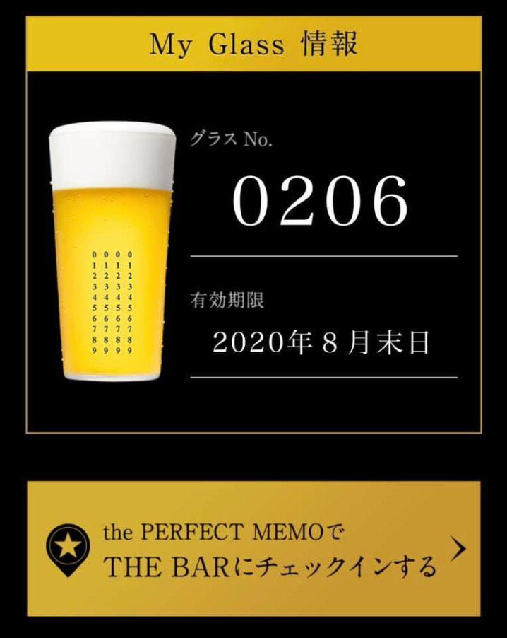 """マイブームなコンセプト お客様の""""最もビールがおいしい瞬間""""に「完璧な生」を提供します。 「サッポロ生ビール黒ラベル THE BAR」です。 あっ、ネットでの活用ではありませんが。。。汗 このようにヒット商品を作る5か条に合う商品企画をしてい"""