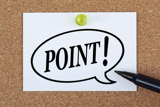 顧客LTVにおいて更に数値を上げるのに大事なことは何か?