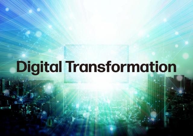 DX(デジタルトランスフォーメーション)推進は補助金を活用する