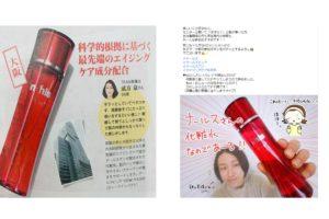 雑誌の記事とUGCコンテンツの違い 【デジタルマーケティング】
