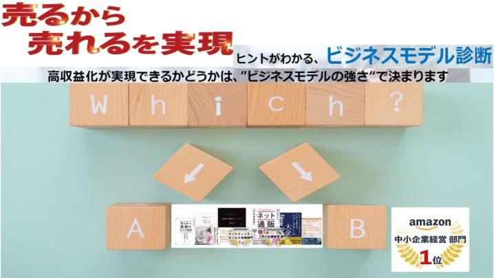 顧客生涯価値(LTV)を最大化 するための3つの掛け算とは!?