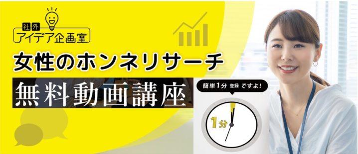 3つのD2Cブランドの特徴【大手と中小の違いとネットの通販との違い】