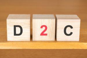 小さな会社のためのD2Cブランド大全
