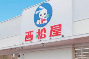 店内は客が少ないのに25年連続増収の西松屋さんのヒミツ!